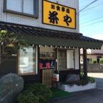 【秋田市】\700以下のカツ丼、カツ重【レコメン】