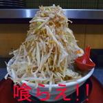 【東京】中途半端デカモリストがお薦めする大盛り皿