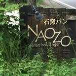 那須高原で行きたいお店(3.5以上)のまとめ 2016年2月時点