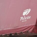 『ペリカンのパン』が食べれる浅草の喫茶店&カフェ