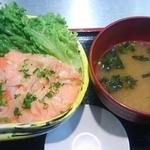マチサガで頂ける海鮮丼やお刺身定食のお店7選
