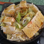 盛岡近郊の「ホルモン鍋」