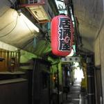 「せんべろの街」立石(東京都葛飾区)せんべろツアーならこの20軒!
