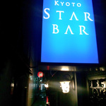 京都市内・2016年 魅力的な新星 ニューフェイス 10選