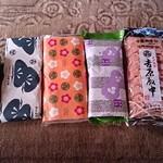 水戸市のご当地和菓子「吉原殿中(よしわらでんちゅう)」が買えるお店です