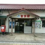 鳥取県 「智頭駅」を降りて・・・
