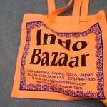 蒲田のインド食材、ハラルフード食材店まとめ