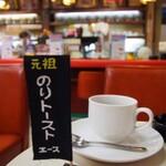 みんなが選ぶ神田のカフェ10選