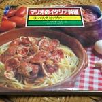 今どきのイタリア料理、京都周辺で