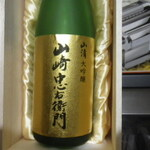 ぽん酒(日本酒)たまらんべさ 札幌っしょ