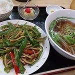 岐阜ガッツリ中華