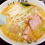 ラーメンの聖地!荻窪でおすすめの人気ラーメン店8選
