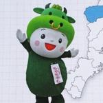三重県のおいしいスイーツ