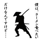 車椅子で利用できるラーメン屋②!!【新宿エリア】
