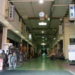 福井市中央卸売市場で出逢える食の宝物