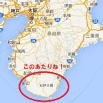 和歌山県紀南地方のお土産/テイクアウトのおすすめ!(あくまでも主観的まとめ)
