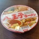 刻み玉ねぎ、醤油スープ、表面に脂を浮かす。 これが八王子ラーメンの定義! 是非食べて頂きたいお店♪
