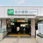 松戸の北端にあるおいしいお店