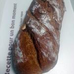 オホーツクの美味しいパン屋さん