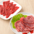 エイジング・ビーフ - 料理写真:熟成和牛カルビ、ロースが驚きの590円(税抜)