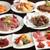 アボットチョイス - 料理写真:自慢の豊富な料理メニュー!
