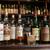 アボットチョイス - 料理写真:スタンダードからレアなウイスキーまで700種類以上!