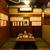 居酒屋 葉牡丹 - 内観写真:老舗の雰囲気で落ち着く座敷