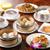 東珍味 - 料理写真:飲茶コース  1800円