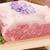 ビフテキのカワムラ - 料理写真:『のじ菊(兵庫県の県花)』の紋は本物の神戸ビーフの証しです!!