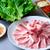 鶴橋ホルモン本舗 - 料理写真:≪こだわり≫サムギョプサル ※1人前 1200円★牛肉よりあっさりしていて大人気なヘルシー料理です。