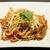 永利 - 料理写真:豚耳とネギの辛味冷菜