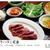 焼肉 白雲台 - 料理写真:【厚切りハラミ定食】  厚切りハラミ150グラム、ナムル3品、キムチ、サンチュ、わかめスープ、ライスがついたボリュームたっぷりの焼肉定食。是非、一度お得感を味わってください。