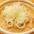 仲垣 - 料理写真:もつ煮込み もつ焼き屋さんが本気を出したもつ煮込み!絶品です!
