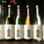 酒場 オカムラ - ドリンク写真:日本酒は、近江の酒蔵『岡村本家』直送!!全11種¥390~¥790 3種呑み比べ¥890