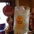 炭焼き 大 - 料理写真:超炭酸を使った角ハイボール!のど越しが違います☆