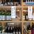樽屋玄助 - 料理写真:そば焼酎をはじめ各種取り揃えております!お気軽にお尋ねください。