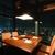 星遊山 - 内観写真:【天空の個室】 極上のひとときを過ごせます