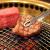 格之進R - 料理写真:熟成肉塊焼きコースご注文のお客様へ、スタッフがこだわりのお肉を最高の焼き加減でお召し上がり頂けます