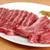 かまちゃん - 料理写真:旨みの凝縮!上バラ(200g)2200円