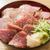 まぐろナルド - 料理写真:マグロ漬け丼