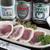 遠野屋 - 料理写真:クセがなくやわらかい子羊のお肉『極上ラムロース』