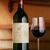 横浜スタイル カクテル&ワインBAR グラン・カーヴ - 料理写真:窒素ガスを注入し酸化を防ぎ色々なグラスワインを提供できるよう努力いたいます