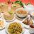 青海星 - 料理写真:広東飲茶コース