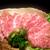 カルビ庵 - 料理写真:『国産牛カルビ』