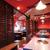 肉匠迎賓館 - 内観写真:掘りごたつ席も完備!半個室も可能!