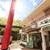 おおむろ軽食堂 - 外観写真:大室山リフト乗り場の赤い鳥居正面
