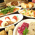 イル・バロッコ - 料理写真:前菜いろいろ!ワインと一緒にどうぞ♪