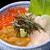 みちのく料理 西むら - 料理写真:海鮮3色丼定食