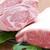 焼肉 いのうえ - 料理写真:黒毛和牛A5ランクのみ使用