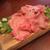 パシオン エ ナチュール - 料理写真:牛タンのお刺身